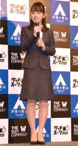 『THE SUIT COMPANY「グッドスーツの日」』制定記念PRイベントに出席した伊原六花 (C)ORICON NewS inc.
