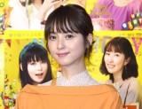 NHK総合『ドラマ10 デイジー・ラック』第1話試写会後会見に出席した佐々木希 (C)ORICON NewS inc.