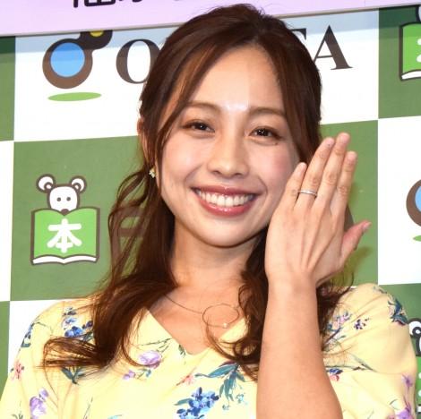 サムネイル 第1子妊娠を報告した鈴木あきえ (C)ORICON NewS inc.