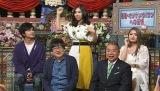 『踊る!さんま御殿!!』に出演する薬丸玲美(C)日本テレビ