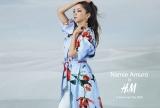 安室奈美恵とH&Mのコラボレーション「Namie Amuro × H&M」が25日より発売
