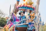 東京ディズニーランドの新しい昼のパレード『ドリーミング・アップ!』が初公開! (C)Disney
