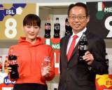(左から)綾瀬はるか、岡田武史氏 (C)ORICON NewS inc.