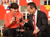 コカ・コーラで乾杯=『ウチのコークは世界一「コカ・コーラ」FIFA ワールドカップキャンペーン』のPRイベント (C)ORICON NewS inc.