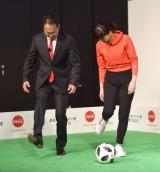 直接指導も=『ウチのコークは世界一「コカ・コーラ」FIFA ワールドカップキャンペーン』のPRイベント (C)ORICON NewS inc.
