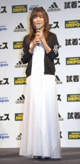 『試着フェスADIDAS SPRING/SUMMER STYLE 2018』WEBCM発表イベントに出席したAAA・宇野実彩子 (C)ORICON NewS inc.