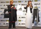 『試着フェスADIDAS SPRING/SUMMER STYLE 2018』WEBCM発表イベントに出席した(左から)氣志團・綾小路翔、AAA・宇野実彩子 (C)ORICON NewS inc.