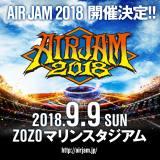 ZOZOマリンスタジアムで『AIR JAM 2018』開催決定