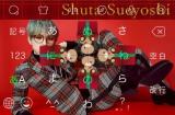 Shuta Sueyoshiのオフィシャルキャラクターがデザインパーツとしてフリック画面を彩る。