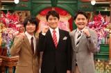 『林修のニッポンドリル』に出演する(左から)風間俊介、林修氏、ノブ(C)フジテレビ