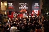 東京・渋谷モディ前でメジャーデビューをサプライズ発表したOfficial髭男dism