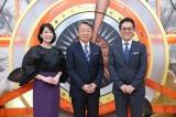 4月11日放送、『日経スペシャル未来世紀ジパング』(左から)内田恭子、ジャーナリストの池上彰氏、鎌田靖氏 (C)テレビ東京