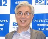 常連客・シンゾウ役のイッセー尾形 (C)ORICON NewS inc.