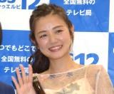 BS12 トゥエルビのグルメドラマ『居酒屋ぼったくり』の取材会に参加した片山萌美 (C)ORICON NewS inc.