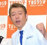 """""""独立""""質問を笑顔で一蹴した玉袋筋太郎 (C)ORICON NewS inc."""