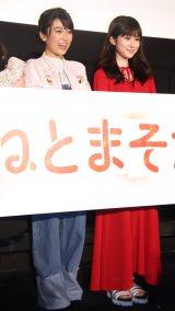 (左から)黒沢ともよ、福本莉子=アニメ『ひそねとまそたん』放送前夜祭トークイベント (C)ORICON NewS inc.