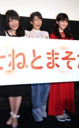 (左から)久野美咲、黒沢ともよ、福本莉子=アニメ『ひそねとまそたん』放送前夜祭トークイベント (C)ORICON NewS inc.