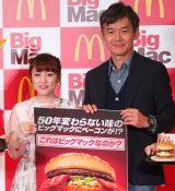 日本マクドナルド『ビッグマック50周年キャンペーン発表会』に出席した(写真左より)高橋みなみ と渡部篤郎(C)oricon ME inc.