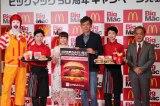 日本マクドナルド『ビッグマック50周年キャンペーン発表会』に出席した渡部篤郎と高橋みなみ (C)oricon ME inc.