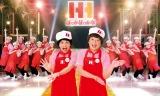 お笑いコンビ・中川家が新CMで「登美丘高校ダンス部OG」と共演