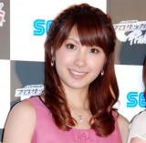 結婚を報告した伊藤友里アナ(2009年8月撮影) (C)ORICON NewS inc.