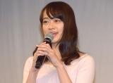 「CAMPUS ROOM」に所属が決まった高井明日香 (C)ORICON NewS inc.