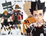 『ハイキュー!! 公式カラーイラスト集ハイカラ!!』(左)とハイキュー!! 31』がコミック部門で同時1位を獲得(C)古舘春一/集英社