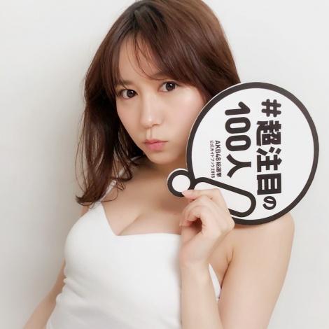 『AKB48総選挙公式ガイドブック2018』の「#超注目の100人」大場美奈(『AKB48総選挙公式ガイドブック2018』公式ツイッターより)