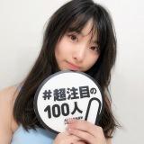 『AKB48総選挙公式ガイドブック2018』の「#超注目の100人」久保怜音(『AKB48総選挙公式ガイドブック2018』公式ツイッターより)
