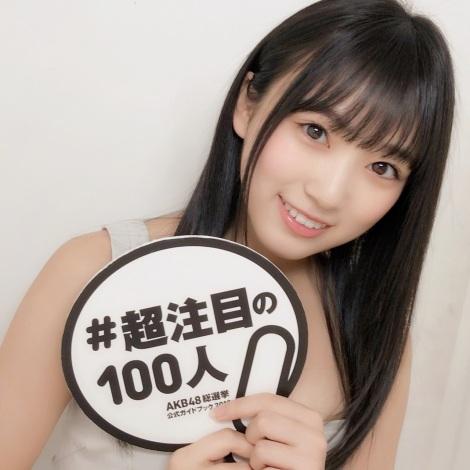 『AKB48総選挙公式ガイドブック2018』の「#超注目の100人」矢吹奈子(『AKB48総選挙公式ガイドブック2018』公式ツイッターより)