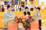 17日放送のTBS系バラエティー番組『マツコの知らない世界SP』では松任谷由実が登場 (C)TBS
