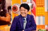 17日放送のTBS系バラエティー番組『マツコの知らない世界SP』では坂上忍が出演 (C)TBS