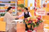 17日放送のTBS系バラエティー番組『マツコの知らない世界SP』では『フルーツの世界』を特集(C)TBS