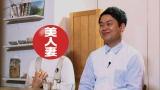 12日放送の『得する人損する人』に家事えもんの8歳下妻が登場(C)日本テレビ