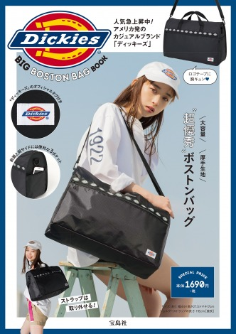『Dickies BIG BOSTON BAG BOOK』表紙