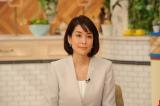 テレビ東京系ドラマBiz『ヘッドハンター』(4月16日スタート)第1話に内田恭子が出演(C)テレビ東京