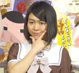 NHK・Eテレアニメ『おしりたんてい』会見に出席した齋藤彩夏 (C)ORICON NewS inc.