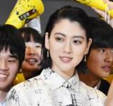映画『いぬやしき』高校生限定応援試写会に出席した三吉彩花 (C)ORICON NewS inc.