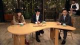 4月12日スタート。スタジオセットの様子(C)NHK