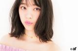 『ar』5月号に登場する乃木坂46・堀未央奈