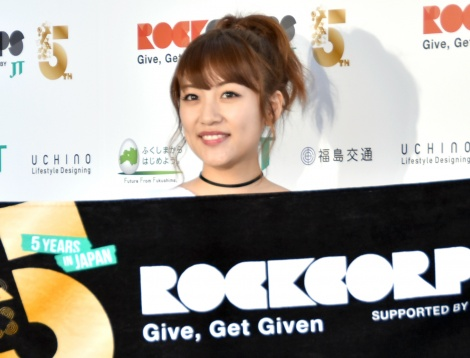 『RockCorps supported by JT 2018』開催発表会見に出席した高橋みなみ (C)ORICON NewS inc.