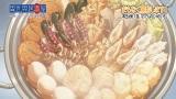 アニメ『異世界居酒屋〜古都アイテーリアの居酒屋のぶ〜』場面カット(C)蝉川夏哉・宝島社/古都アイテーリア市参事会