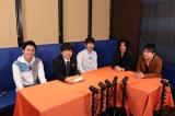 13日放送の日本テレビ系単発バラエティー番組『女心がわかる男わからない男』(C)日本テレビ
