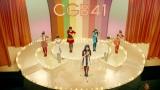 クリーム玄米ブランの新テレビCM「CGB41」篇より