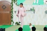 4月13日放送、『超かわいい映像連発!どうぶつピース!!』オードリー春日のドッグダンスお披露目(C)テレビ東京