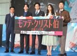 (左から)高橋克典、大倉忠義、ディーン・フジオカ、山本美月、新井浩文 (C)ORICON NewS inc.
