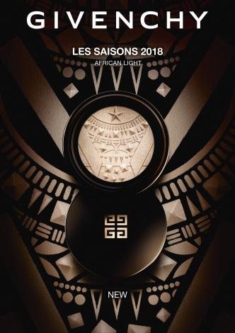 サムネイル アフリカン・ライトをテーマにした「レ・セゾン コレクション 2018」