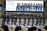 セカンドシングル「シャンプーの匂いがした」発売記念イベントを開催した22/7