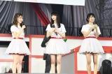 (左から)新チームNIIIキャプテン加藤美南、同副キャプテン荻野由佳、卒業を控える北原里英(C)AKS