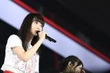 荻野由佳=『NGT48 単独コンサート〜朱鷺は来た!新潟から全国へ!〜』より(C)AKS